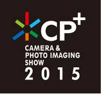 (If the rumours are true) the forthcoming CP+ exhibition will kick-start 2015 for the photo industry.